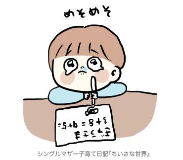 f:id:ponkotsu1215:20190311214903p:plain