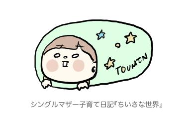 f:id:ponkotsu1215:20190314220402p:plain