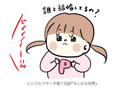 f:id:ponkotsu1215:20190315190507p:plain