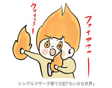 f:id:ponkotsu1215:20190315192620p:plain