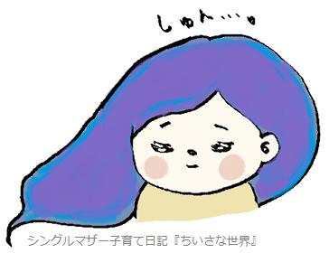 f:id:ponkotsu1215:20190315233320p:plain