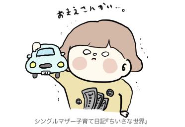 f:id:ponkotsu1215:20190316223617p:plain
