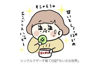 f:id:ponkotsu1215:20190316223637p:plain