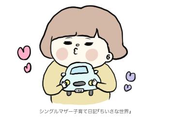 f:id:ponkotsu1215:20190317220239p:plain