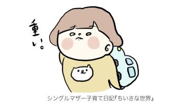 f:id:ponkotsu1215:20190317220338p:plain