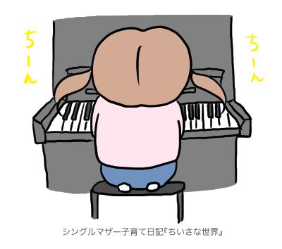 f:id:ponkotsu1215:20190319221808p:plain