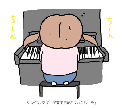 f:id:ponkotsu1215:20190319221825p:plain