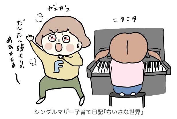 f:id:ponkotsu1215:20190319221923p:plain