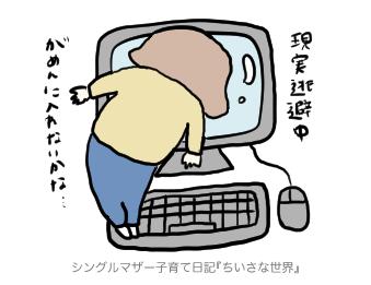 f:id:ponkotsu1215:20190321221902p:plain