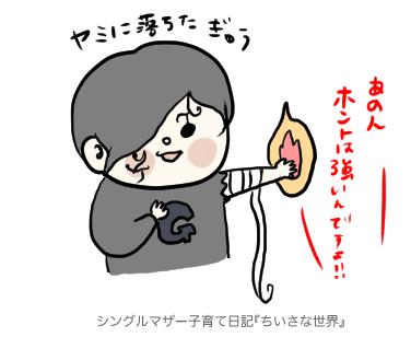 f:id:ponkotsu1215:20190322222755p:plain