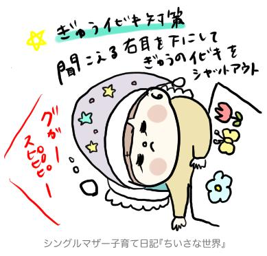 f:id:ponkotsu1215:20190325214954p:plain
