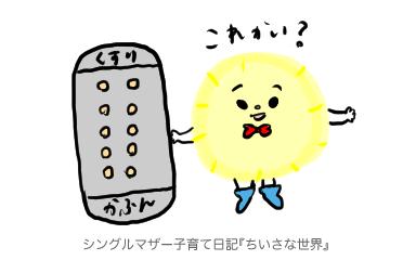 f:id:ponkotsu1215:20190327200751p:plain