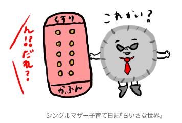 f:id:ponkotsu1215:20190327200915p:plain