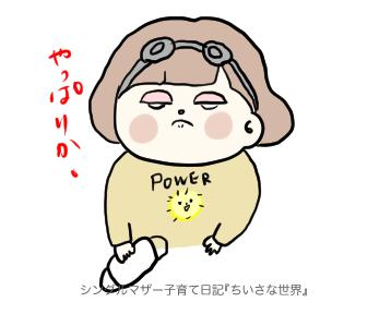 f:id:ponkotsu1215:20190327201019p:plain