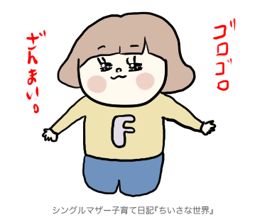 f:id:ponkotsu1215:20190327201148p:plain