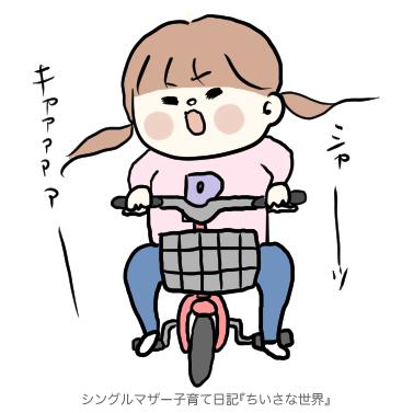 f:id:ponkotsu1215:20190328220642p:plain