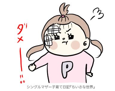 f:id:ponkotsu1215:20190328220857p:plain
