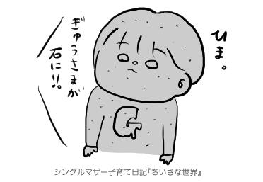 f:id:ponkotsu1215:20190330212821p:plain