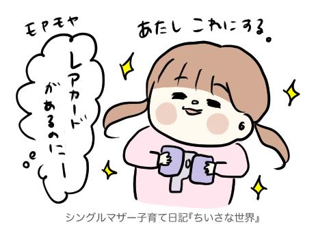 f:id:ponkotsu1215:20190330212905p:plain