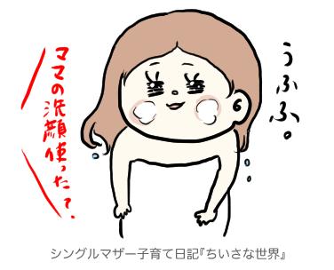 f:id:ponkotsu1215:20190331221021p:plain