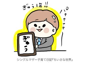 f:id:ponkotsu1215:20190401221523p:plain
