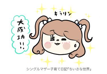 f:id:ponkotsu1215:20190403220851p:plain