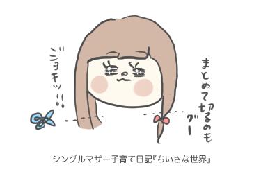 f:id:ponkotsu1215:20190404220006p:plain