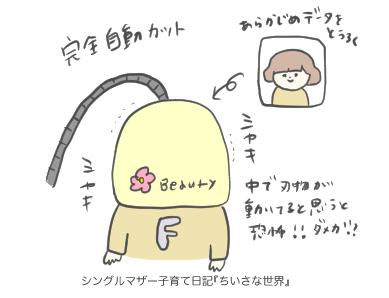 f:id:ponkotsu1215:20190404220031p:plain