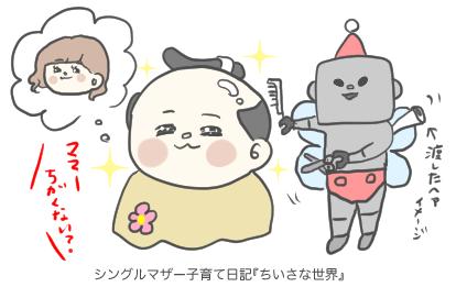 f:id:ponkotsu1215:20190404220051p:plain
