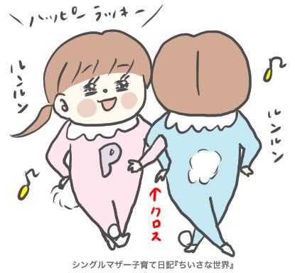 f:id:ponkotsu1215:20190405215906p:plain