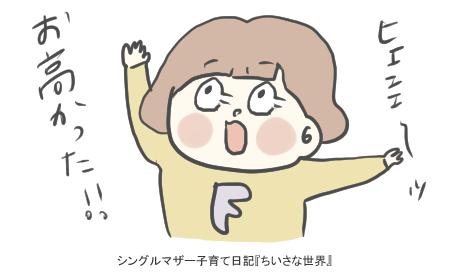 f:id:ponkotsu1215:20190405222029p:plain