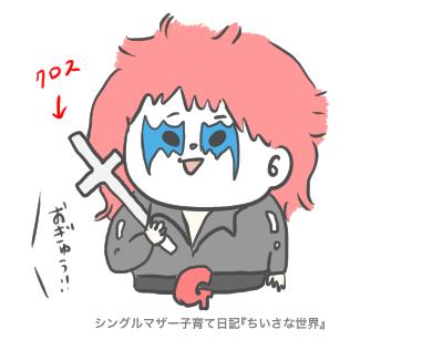 f:id:ponkotsu1215:20190405223638p:plain