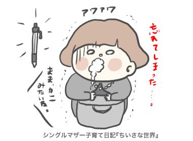f:id:ponkotsu1215:20190408224554p:plain