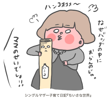 f:id:ponkotsu1215:20190408224942p:plain