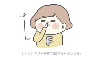 f:id:ponkotsu1215:20190409223707p:plain