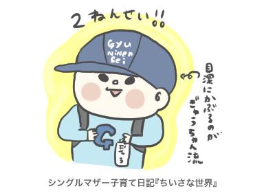 f:id:ponkotsu1215:20190412164635p:plain