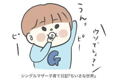f:id:ponkotsu1215:20190412164711p:plain
