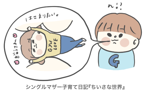 f:id:ponkotsu1215:20190412164726p:plain