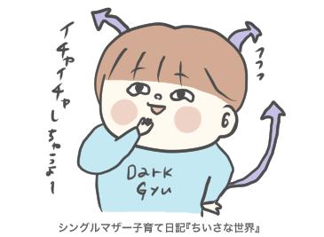 f:id:ponkotsu1215:20190412164745p:plain