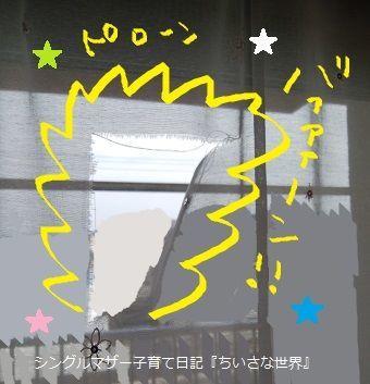 f:id:ponkotsu1215:20190412231510j:plain