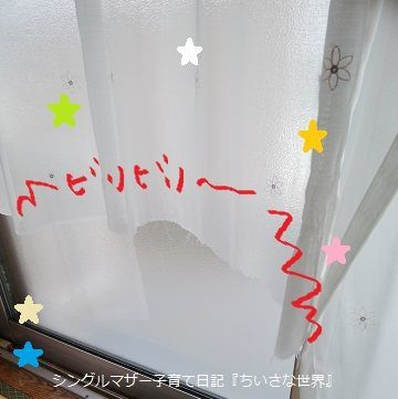 f:id:ponkotsu1215:20190412231518j:plain