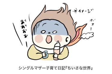 f:id:ponkotsu1215:20190413205658p:plain