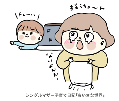 f:id:ponkotsu1215:20190416220832p:plain