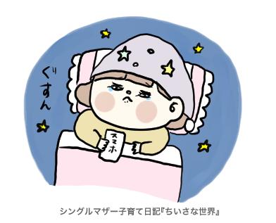 f:id:ponkotsu1215:20190416221353p:plain