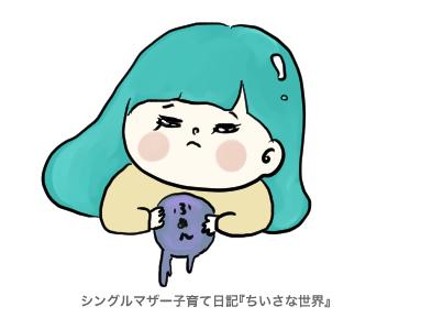 f:id:ponkotsu1215:20190417221634p:plain