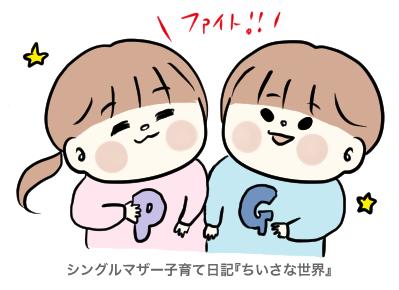 f:id:ponkotsu1215:20190417221716p:plain
