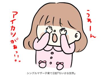 f:id:ponkotsu1215:20190419224543p:plain