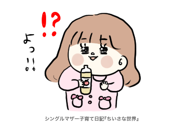 f:id:ponkotsu1215:20190419224611p:plain