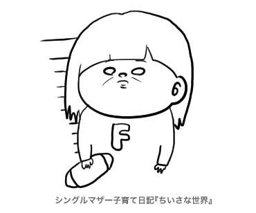 f:id:ponkotsu1215:20190420210415p:plain