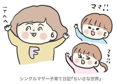 f:id:ponkotsu1215:20190421214551p:plain